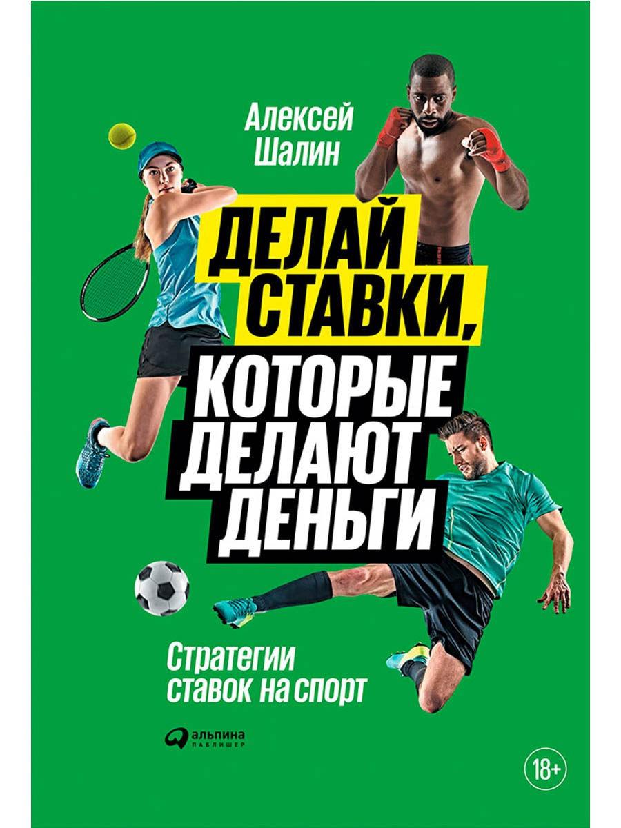 Россия бразилия волейбол прогноз 29.09